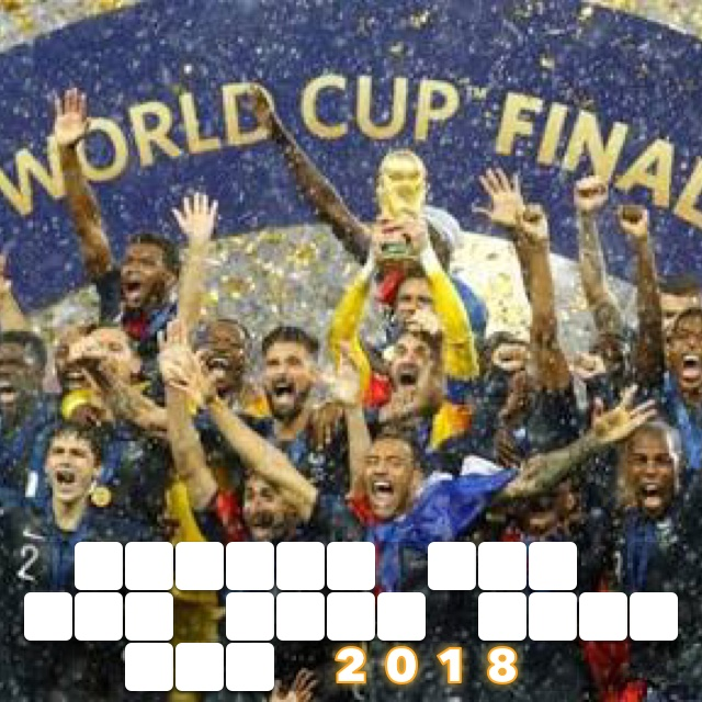 France won the fifa word cup 2018